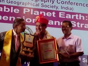 award_at_DGSI