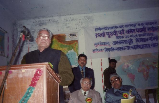 Dr. Durga Shankar Mishra, M.P., Addressing participants of 12th Pritvi Parva