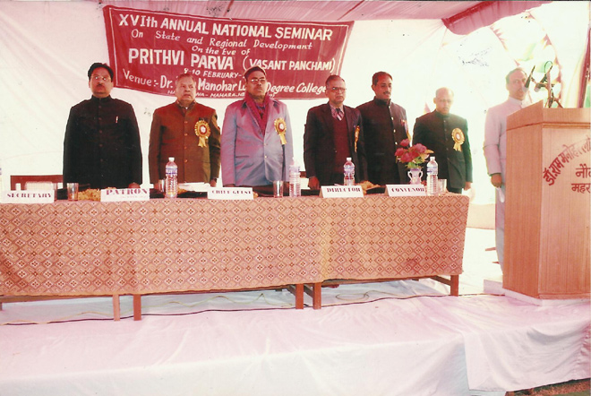 , In National Anthem, Shri Abhilesh Singh, MP., Raj Nath Singh (Ex. M.P.), Prof. .Jagdish Singh, Prof. S.K. Dixit, Dr. P.S. Singh, Principal., Dr. T.P. Singh and Prof. K.N. Singh