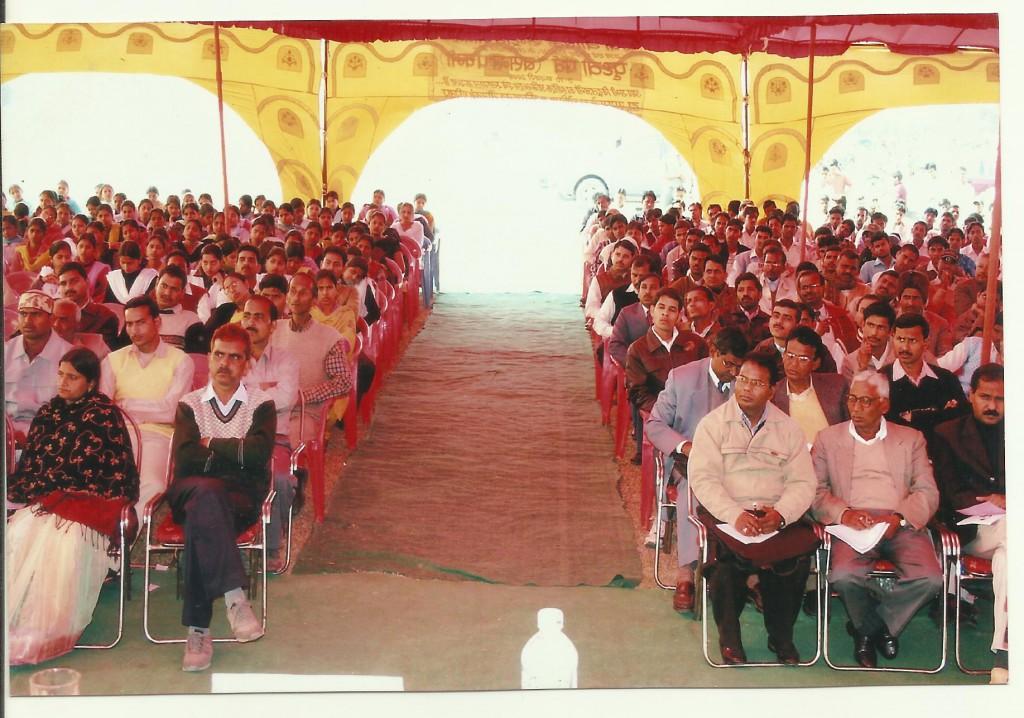 Participants of 16th Prithvi Parv National Seminar at Ram Manohar Lohiya degree college, Nautanva, Maharajganj.