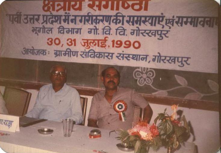 Prof. Jagdish Singh & Dr. H.H. Giri, Chairing the Session