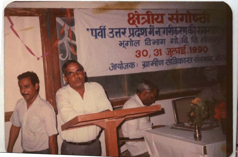 First attempt by Prof. K.N. Singh to organise seminar in Department of Geography, University of Gorakhpur. PROF. S.N SINGH ADDRESSING THE PARTICIPANTS