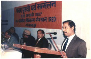 Addressing Participants, Prof. K.N. Singh