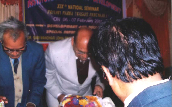 Honour of Guests during 19th National Prithvi Parva.