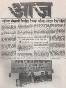 AAJ: Year 1997, February