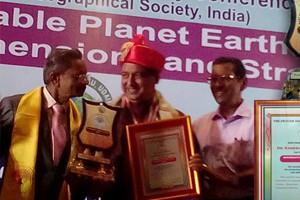 "Prof. K.N. Singh, Receiving ""Geography Teacher Award"" by DGSI, PUNE."